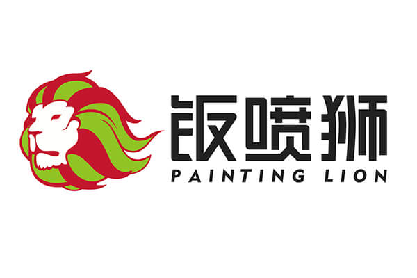 钣喷狮logo600*400